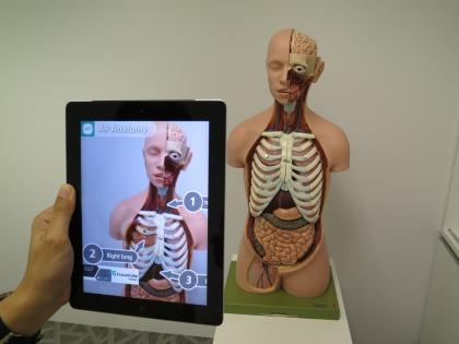 Apotheke Digitalisierung AR eRezept Anatomie