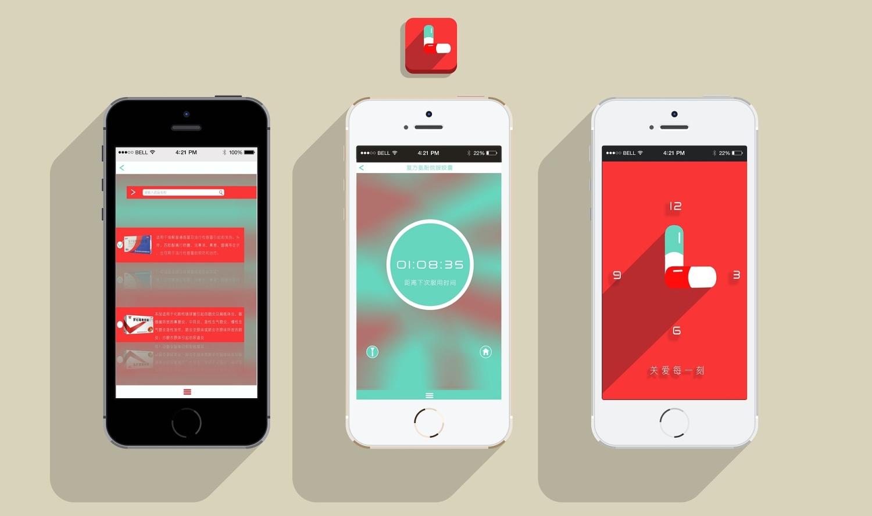 Apotheke Digitalisierung DiGA App Apple