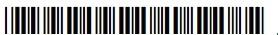 Apotheke Digitalisierung Barcode 1D 2D QR Code Datamatrix Schlüssel Key Zukunft
